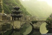 Zhenyuan, Guizhou