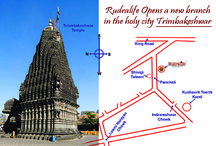 Trimbakeshwar Branch / Rudralife opens a new branch in holy place Trimbakeshwar.