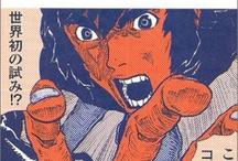 manga / by Usako Kisaragi