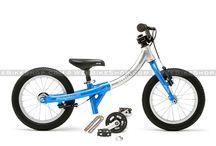 LittleBig Balance Bike / LittleBig Convertible 3 in 1 Balance Bike