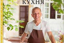 С. Либкин