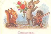 Старые открытки, картинки, фотографии....