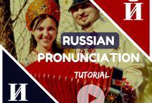 Russian Pronunciation / Russian Pronunciation, learn Russian online, Russian sounds, Russian sound Й, Russian sound И