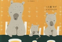 kawaii: Ehon, Picture Book