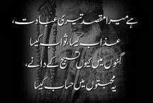 Real love IȘ only ÃŁĹÃĤ / plz invite more Muslims in this board.....jazak allah.....keep smile
