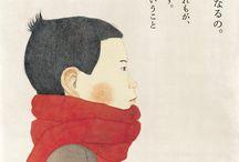松本大洋 他 illustration