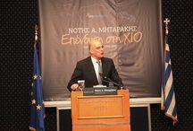 Κεντρική προεκλογική ομιλία στην Αθήνα, 14/1/2015