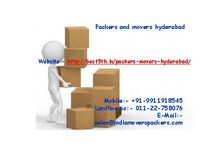Best5th Relocation Services / best5th.in offers a list of best 5 packers and movers in Hyderabad after verifying their quality and reliable. Compare 5 movers and packers of Hyderabad to choose the right one.