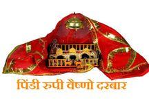 Mata Vaishno Devi Pindi Darbar / Mata Vaishno Devi Pindi at home