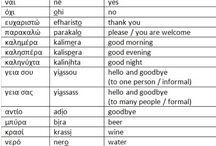 Greek | Lessons
