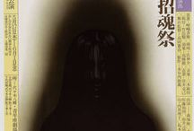 Koichi Sato graphic stuff / Pure awesomeness
