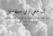 Allah is my god