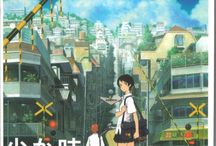 cinema_anime