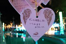 イルミネーション / ちゅら沖縄で掲載しているイルミネーションの画像です。