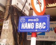 Hanoi airport transfer / 0