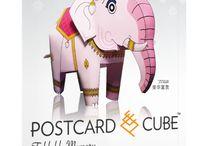 Postcard Cube Elephants