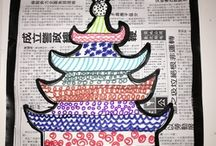 Chine maternelle