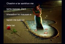 patriotic shayari in hindi font,