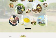 Soft web design / 日本のWEBデザイン