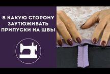 видео о шитье