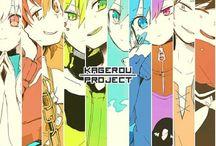 kagerou p
