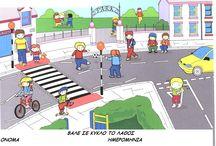 Εργασία για ποδήλατα