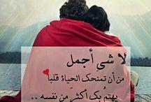 Ayat cinta