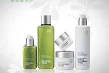 Ginseng Cosmetic