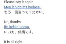 Learning japanese XD