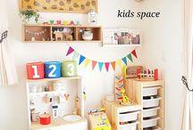 Kids room|キッズルーム