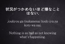 learning japan
