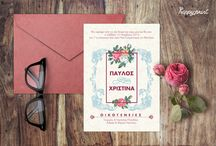 wed_invi_2 / Create your own custom wedding invitation with this elegant template featuring. All you have to do, is change the existing text in Greek or in English with your own details!
