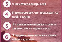 принципы