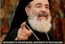 Christoforos