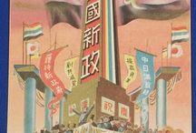 Mao Post