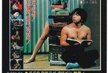 Poster jadul