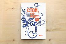 Книги_Books