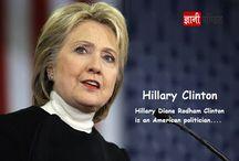 Hillary Clinton Biography In Hindi