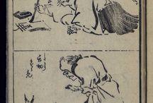 Tegnebok Hokusai