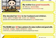 korean study
