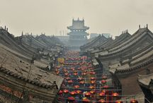 "Pingyao City Guide / Pingyao is a famous historical and cultural city, which has been acclaimed as ""the state of cultural relics."" It is an important industrial base in Zhejiang Province and a major producer of grain, cotton, edible oil and aquatic products in China."