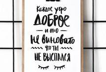 Умные словечки)))