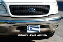 Greece in the World