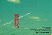 香港映画ポスター