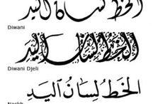 Arabic / Calligraphy