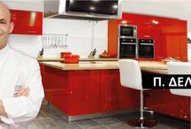 CWC- Hands-on Φρέσκα Ζυμαρικά με τον Παναγιώτη Δεληθανάση / Ξέρετε πώς φτιάχνονται τα φρέσκα χειροποίητα ραβιόλι και ζυμαρικά; Σε αυτό το hands-on σεμινάριο μαγειρικής, ο chef Παναγιώτης Δεληθανάσης, θα σας δείξει όλα τα κόλπα και μυστικά για να μάθετε να δημιουργείτε αυτές τις νόστιμες και εύκολες ιταλικές σπεσιαλιτέ και να σας μετατρέψει σε έναν aficionado των ραβιόλι και των ζυμαρικών.