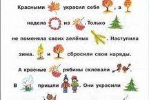 Сказки картинки