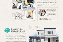 デザイン-web