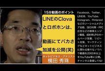 ネットビジネス・アナリスト15分の動画集