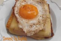 Eggs - Αυγά